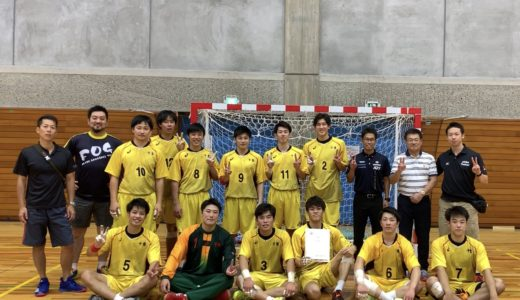 第74回国民体育大会関東ブロック大会 ハンドボール競技 トレーナー帯同報告